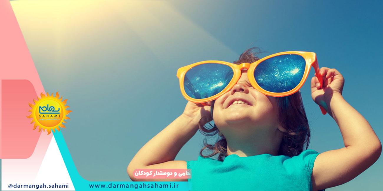 آفتاب سوختگی در کودکان