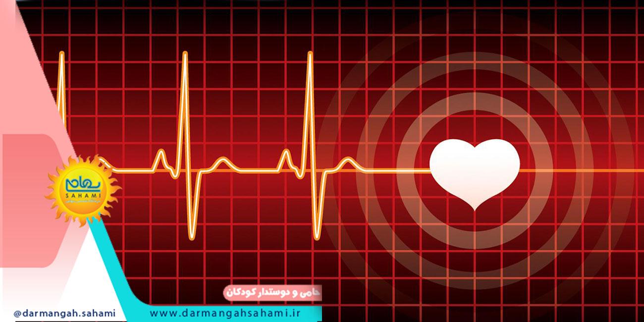 تست نوار قلب یا الکتروکاردیوگرام چیست؟